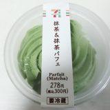 抹茶&抹茶パフェ【セブンイレブン】